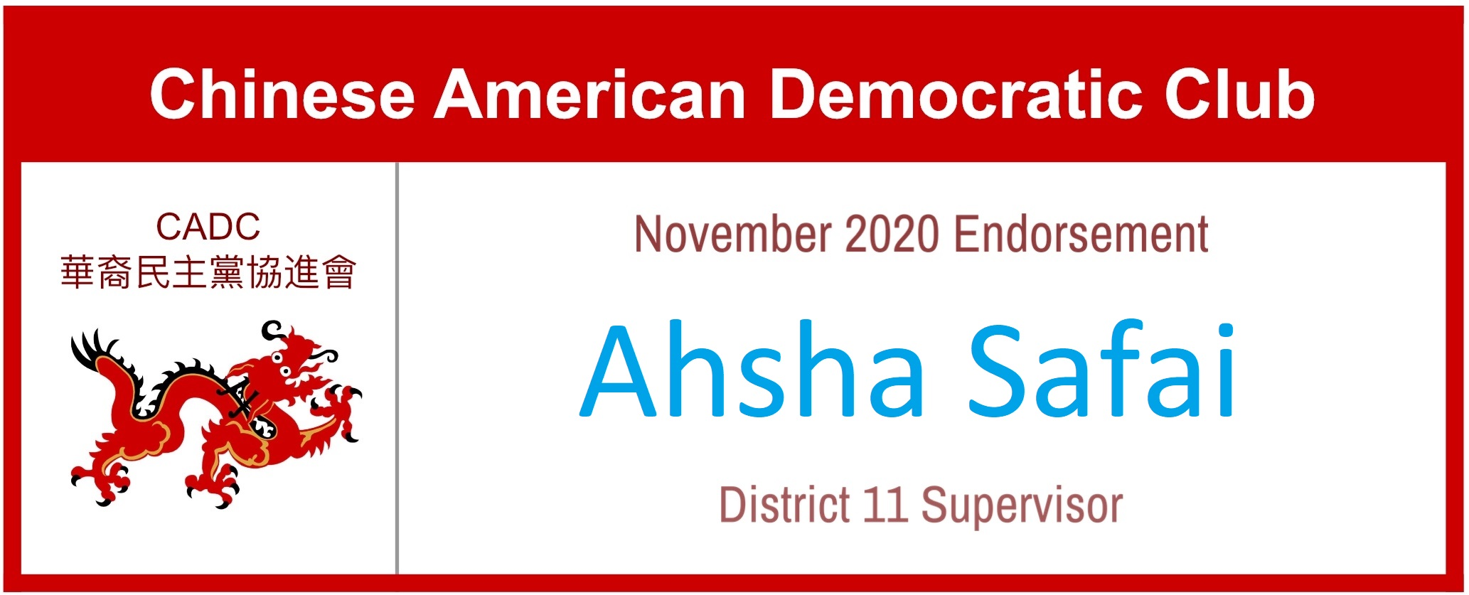 Ahsha Safai for District 11 Supervisor - CADC Sole Endorsement November 2020