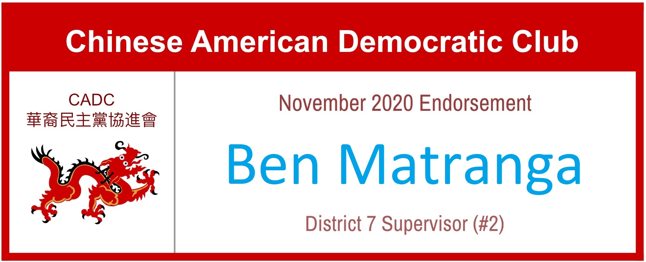 Ben Matranga for District 7 Supervisor - CADC #2 Endorsement November 2020