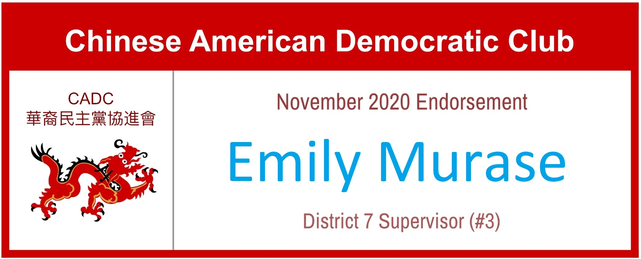 Emily Murase for District 7 Supervisor - CADC #3 Endorsement November 2020
