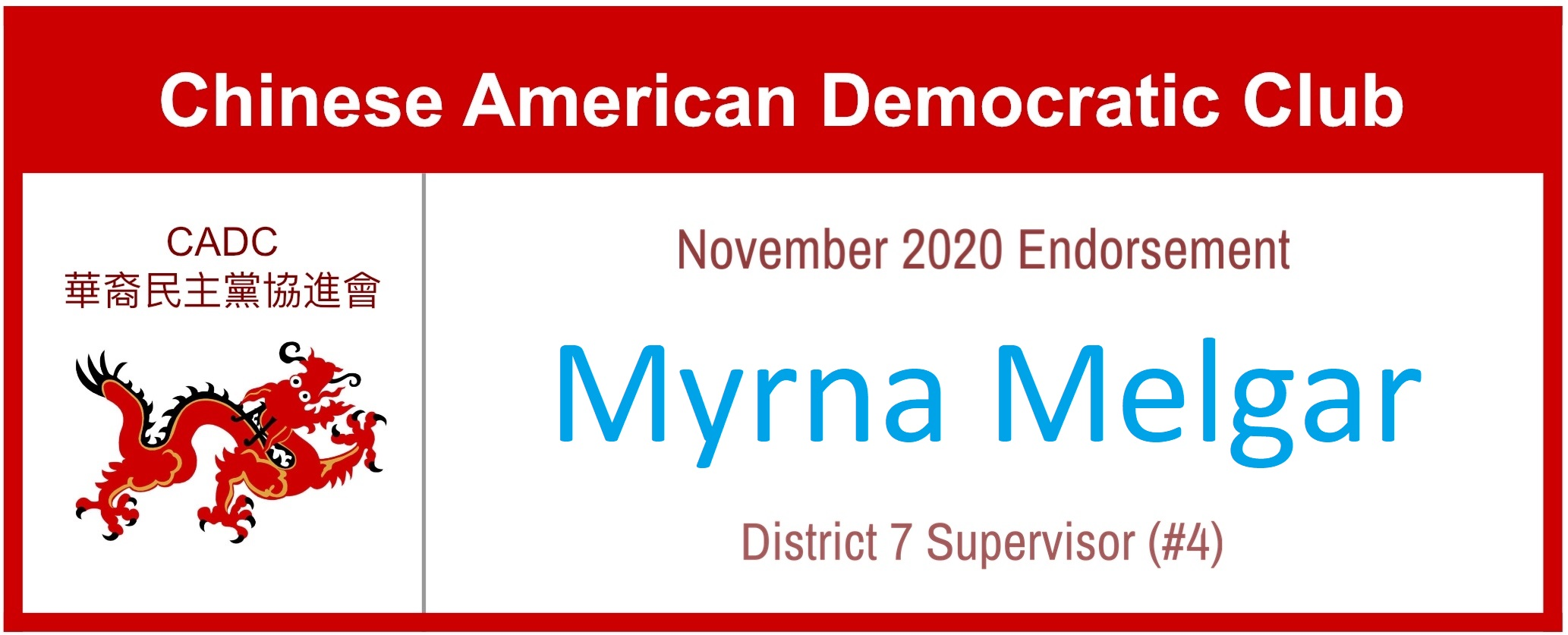 Myrna Melgar for District 7 Supervisor - CADC #4 Endorsement November 2020