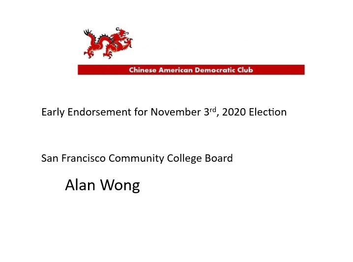 early endorsement for Alan Wong
