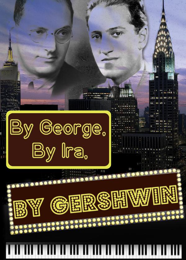Gershwin_vertical.jpg