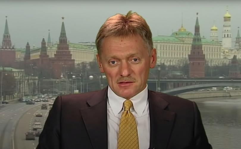 La Russie reproche à la Cour européenne d'insister à ce qu'elle reconnaisse le «mariage» homosexuel