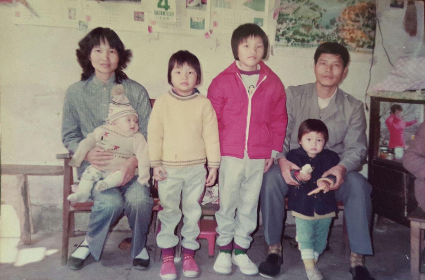 1-wong-family-1.jpg