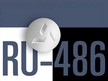 Ru-486-pilule-pill-contraception.jpg