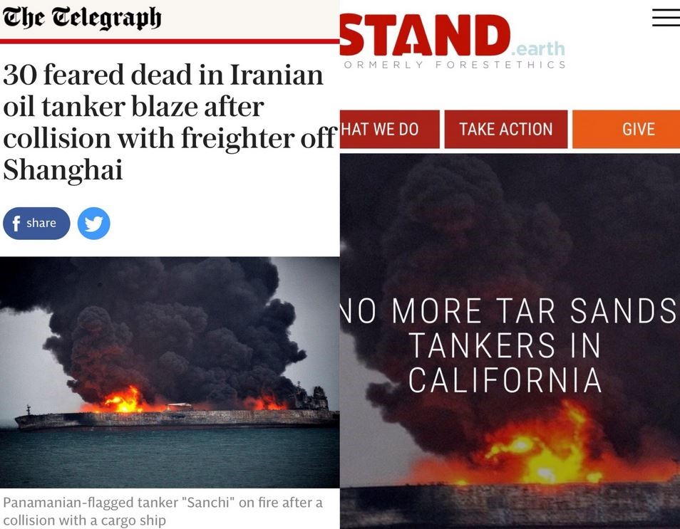 Stand.Earth Iranian Oil Tanker Photo: Not an Oil Sands Tanker!