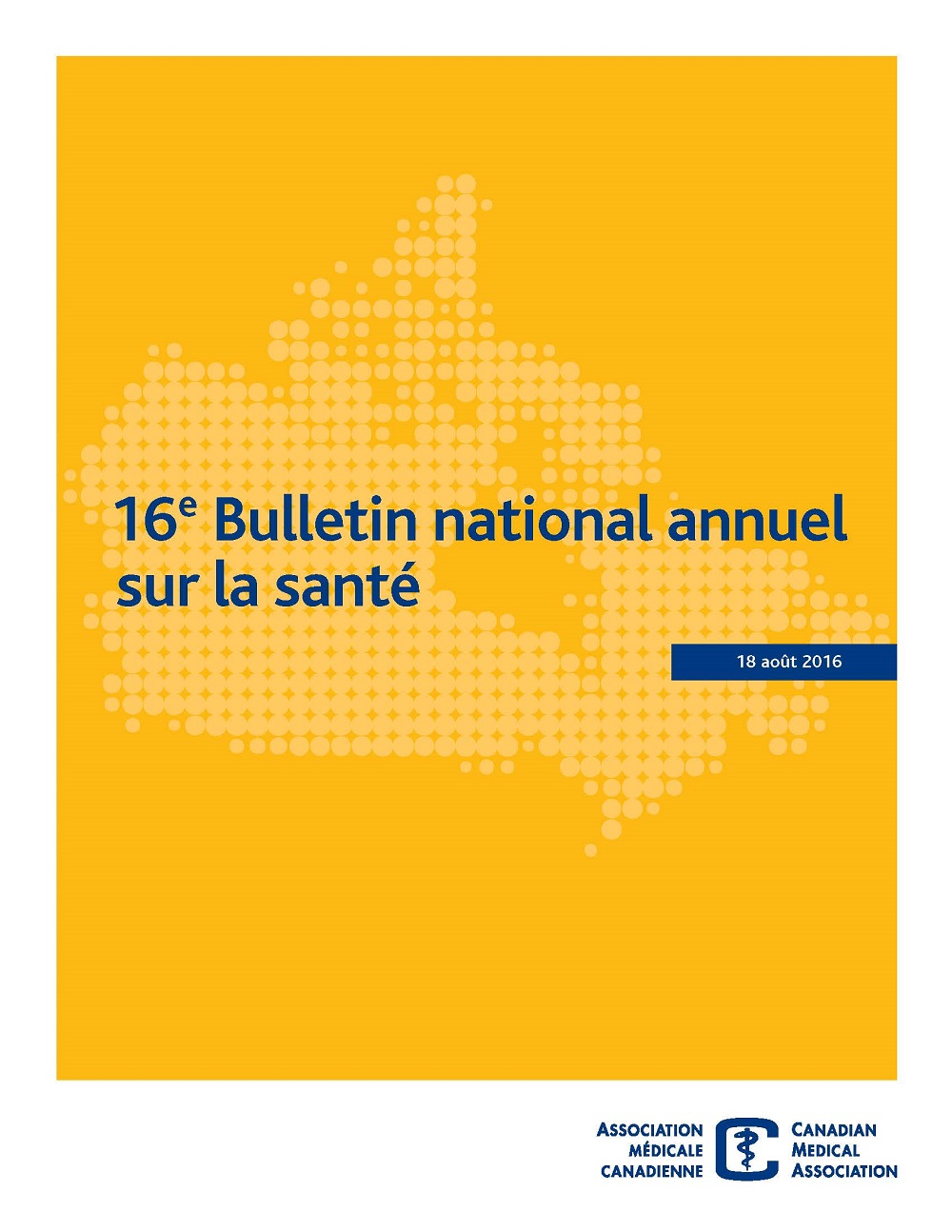 16th_Annual_National_Report_Card-on_Health_Care_fr_1_.jpg