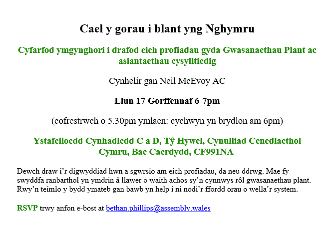 invite_welsh.PNG