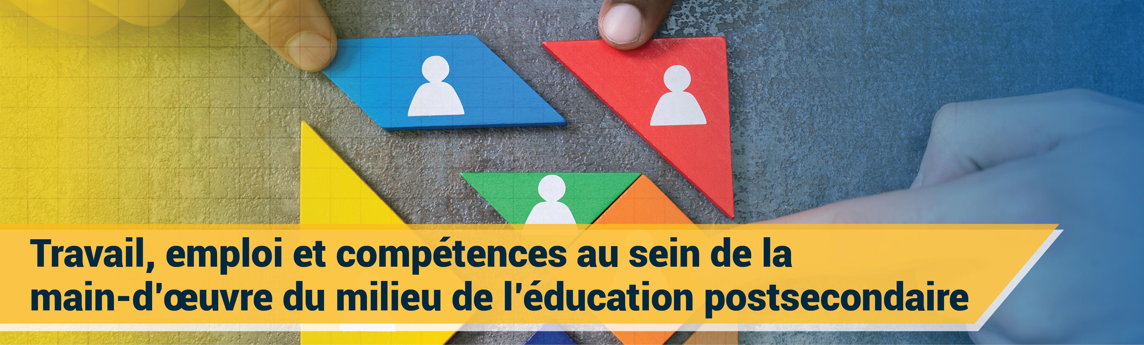Travail, emploi et compétences au sein de la main d'oeuvre du milieu de l'éducation postsecondaire