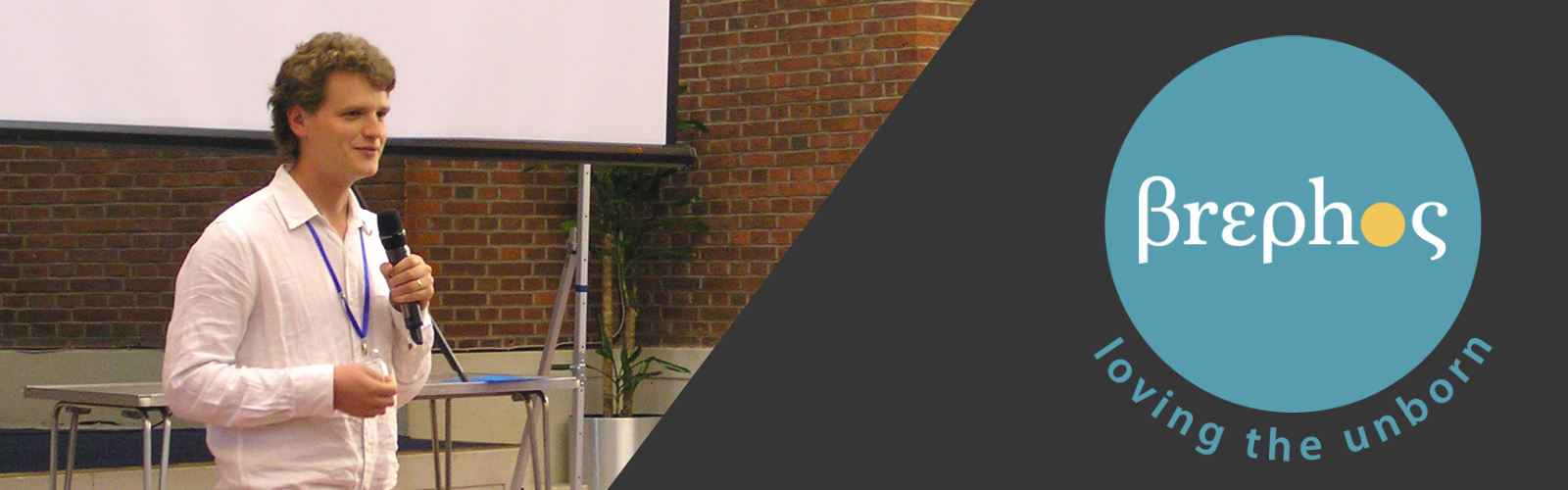 Dave Brennan and Brephos logo banner