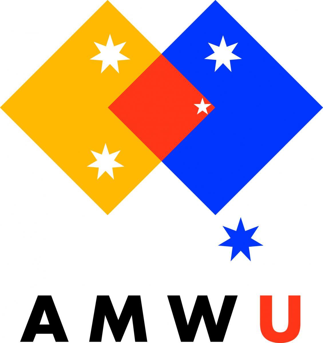 AMWU_logo.jpg