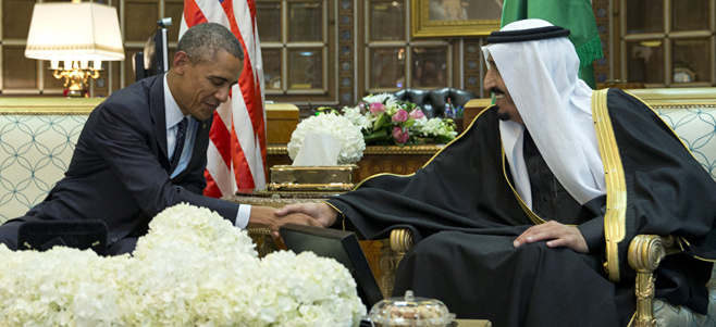 Saudi_Arabia_Montages.jpg