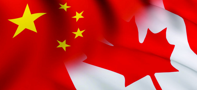 Negotiating_a_Canada-China_Trade_Agreement_Montages.jpg