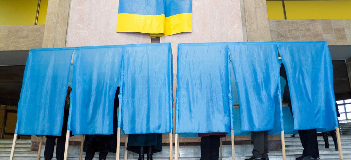 Ukrainian_Elections_2019_Header.jpg