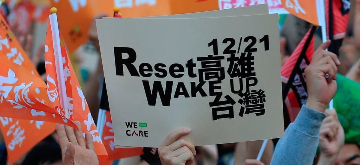 Taiwan_Demonstrates_How_Header.JPG