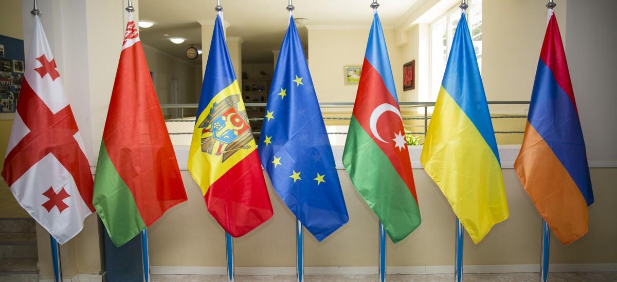 The_European_Union_Header.jpg