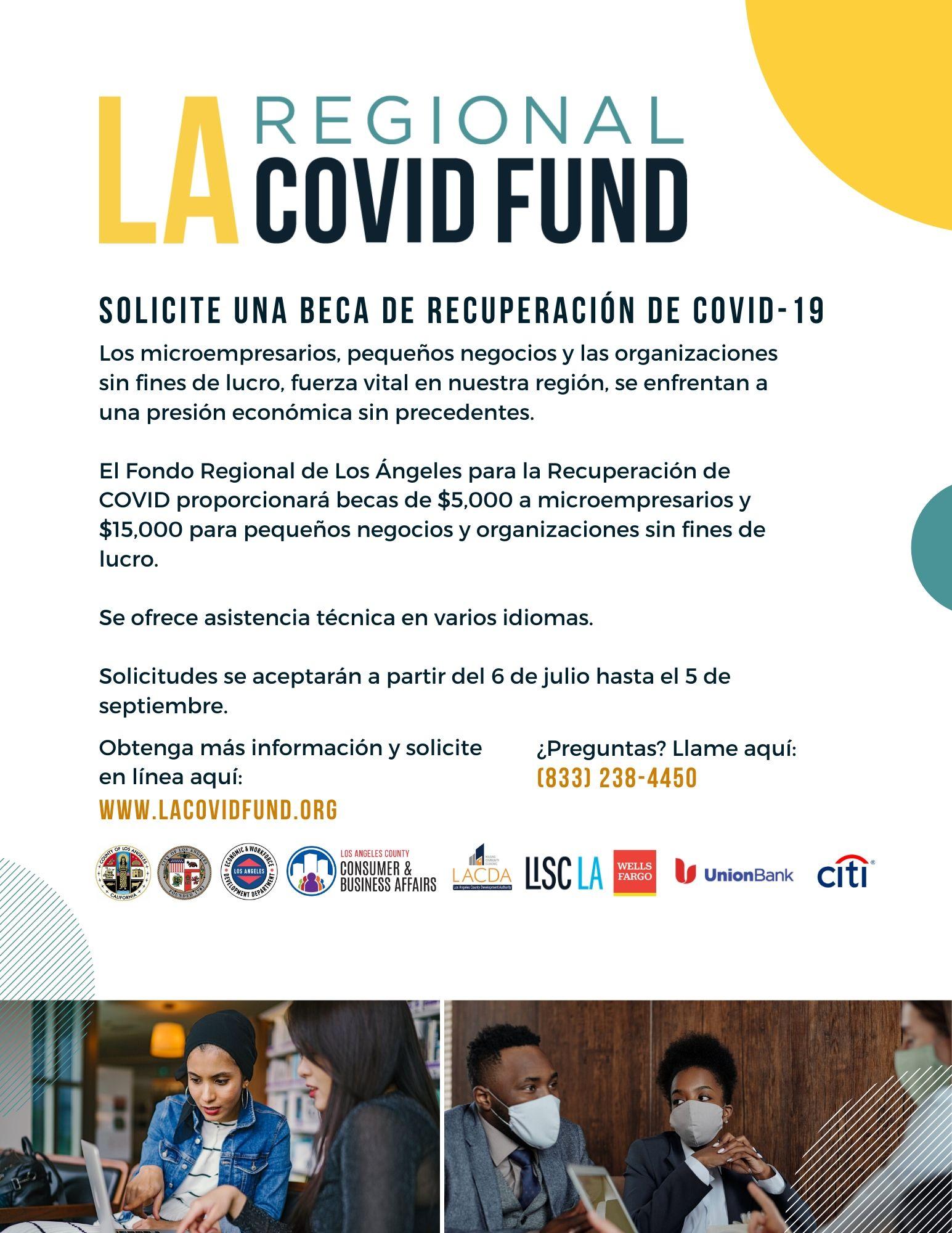 COVID Fund Spanish_Flyer_JPG (1)