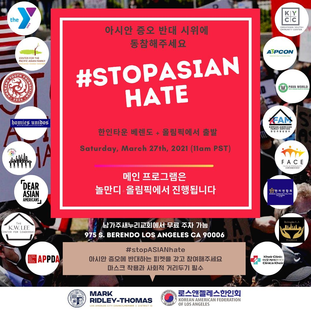 Stop Asian Hate Meeting 3-27-2021