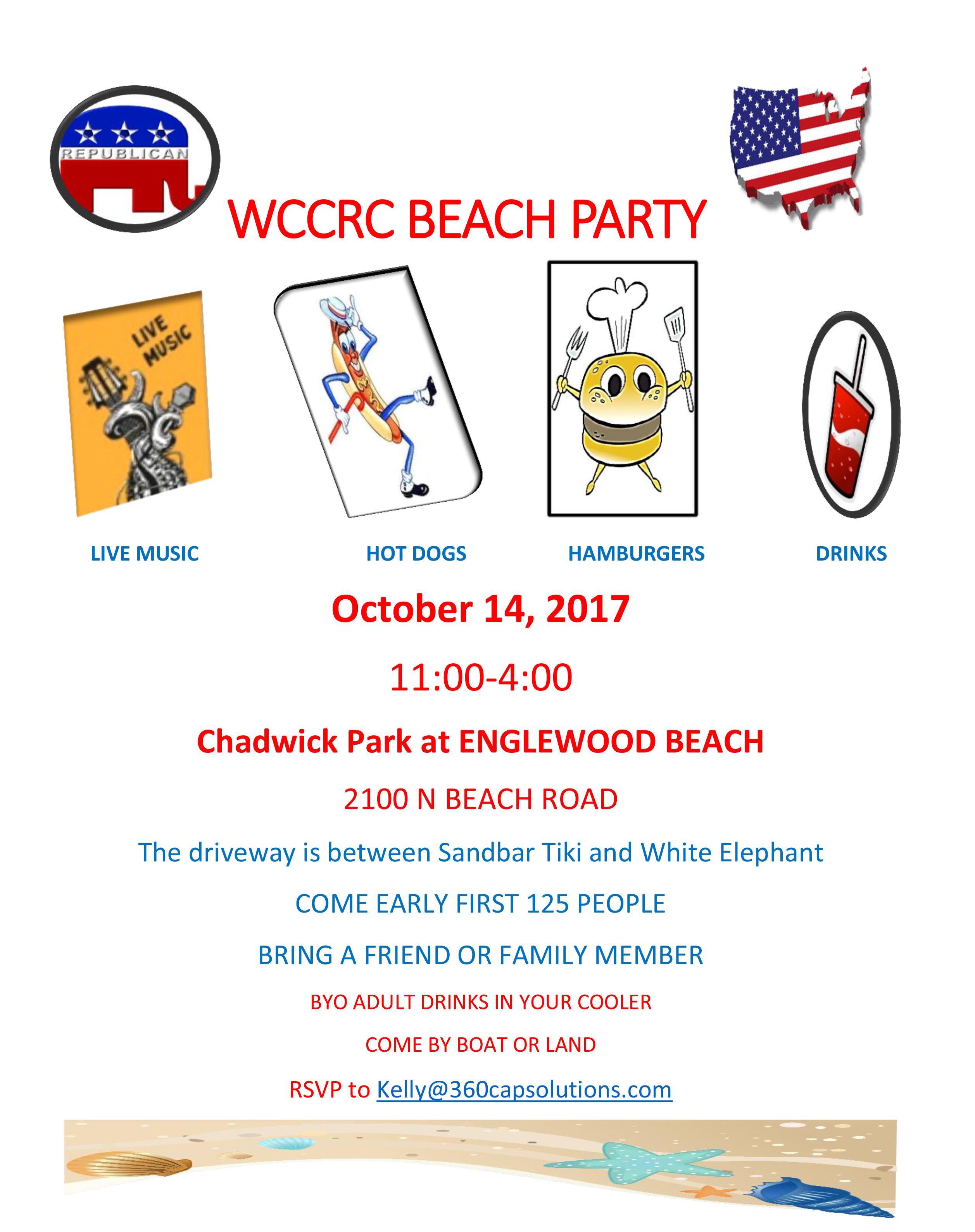 WCCRC_BEACH_PARTY.b..jpg