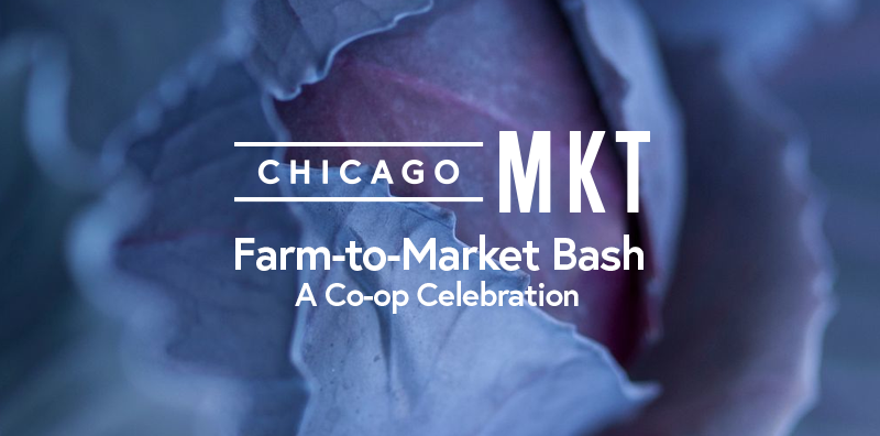 farm-to-market-bash.png