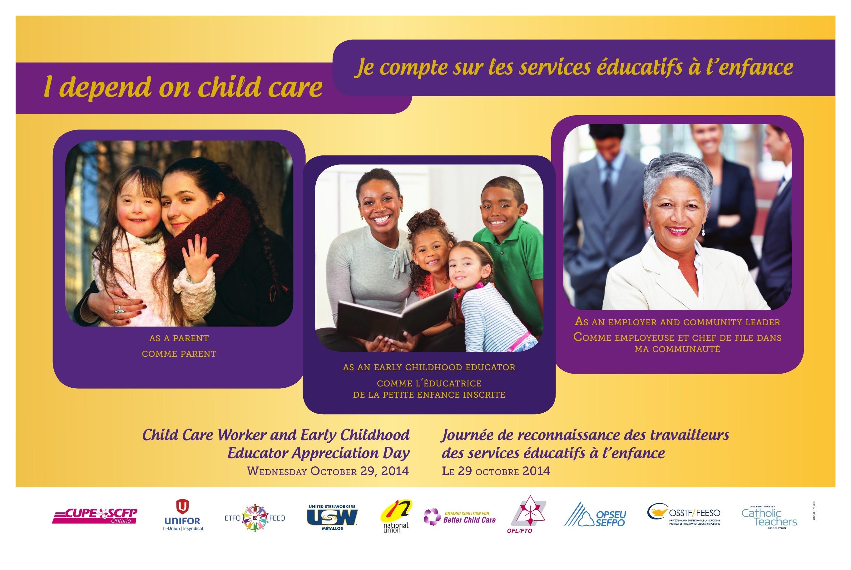 CCWAD_2014_Poster.jpg
