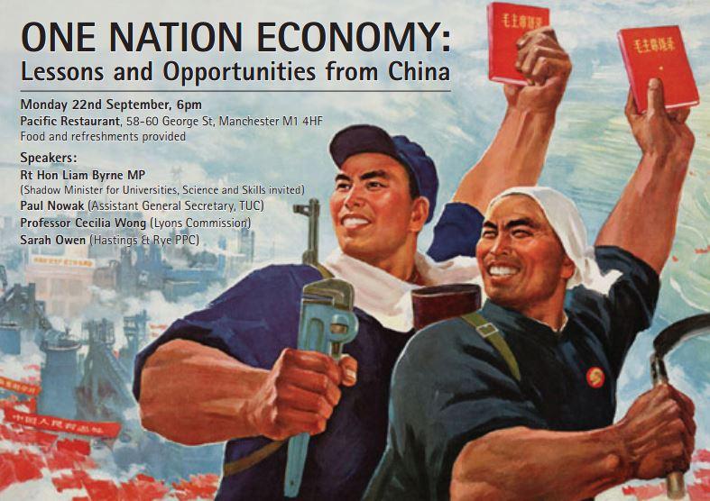 one_nation_economy.jpg