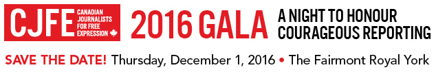 CJFE16-Gala-Save-the-Date_-_Text_Only2.jpg
