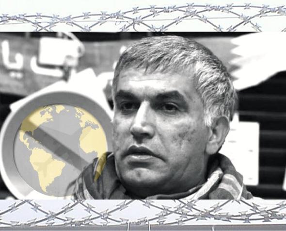 Nabeel Rajab Bahrain