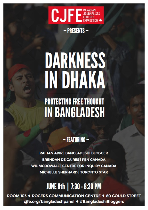 Bangladesh_Panel_Flyer_-_JPEG.jpg