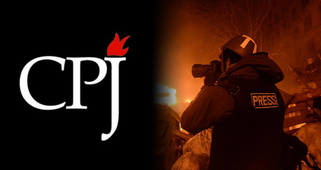 CPJ_Blog_Image.jpg
