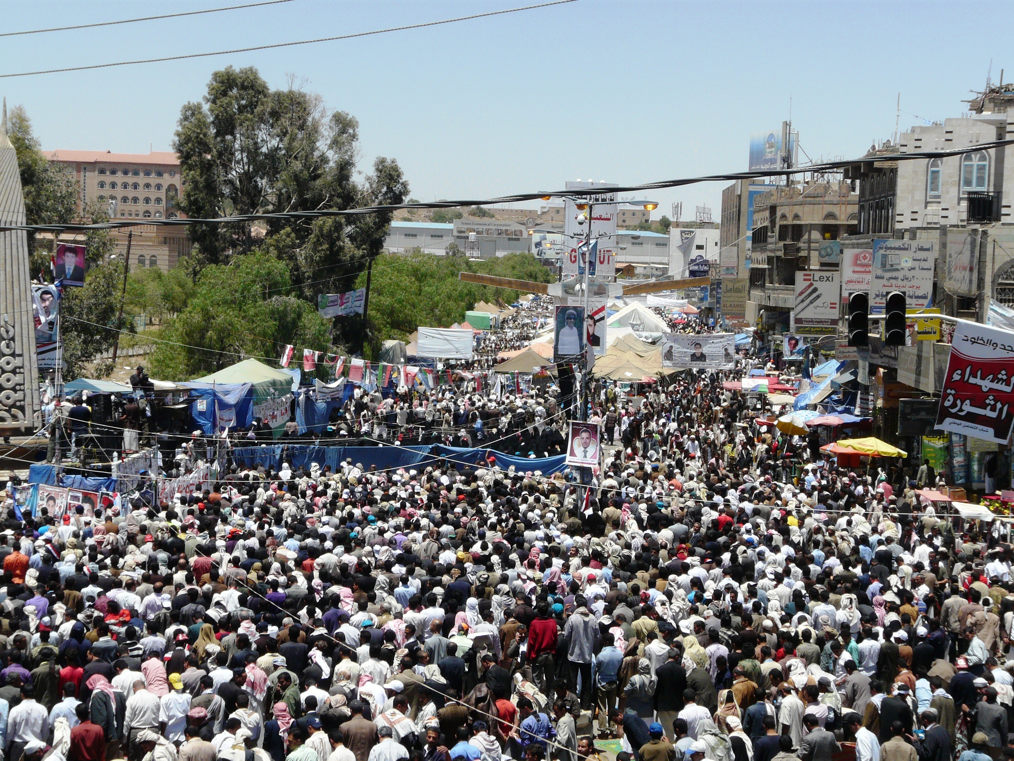 Yemeni_Protests_4-Apr-2011_P01.JPG