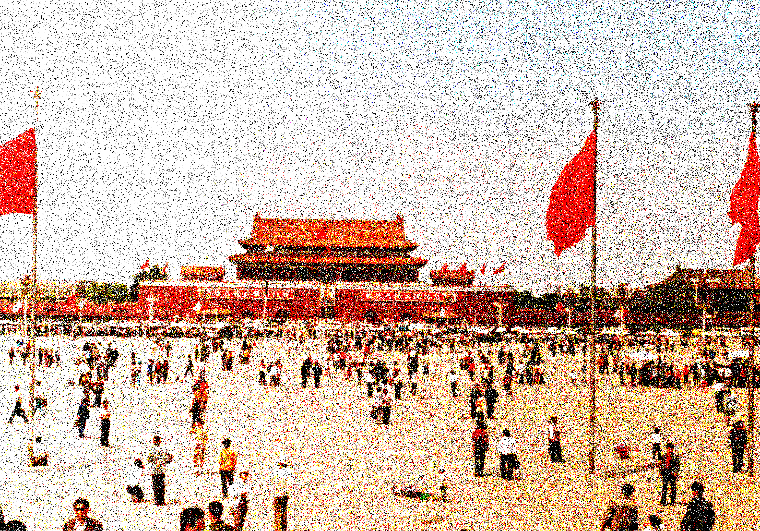 Tiananmen_Square__Beijing__China_1988_(1).png