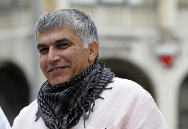 Nabeel_Rajab_ADHRB.jpg
