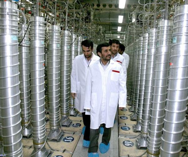IranNuclearProgram.png