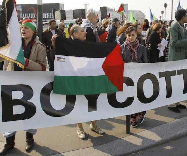 israel-boycott-asa.png