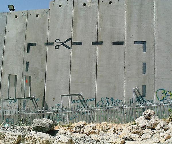 wall.png