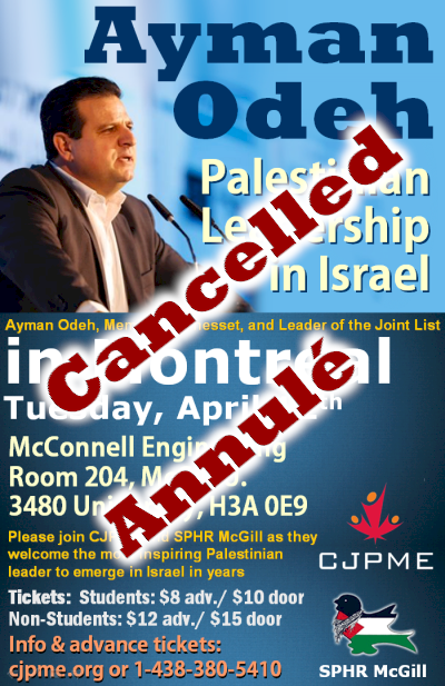 Odeh-Poster-400px-wide_-_cancelled.png