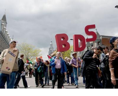 BDS-202-PR.png