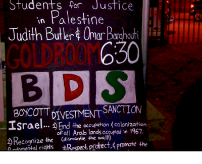 BDS-Statement-PR.png