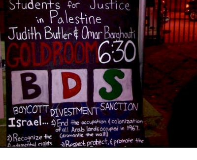 BDS-Statement-PR.png