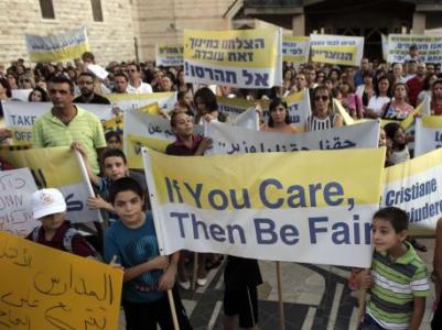 discrimination_israel.png
