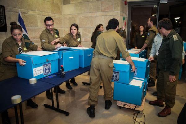 Israeli_election.png