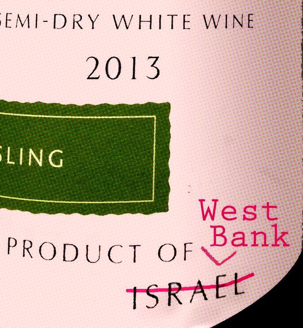 label_west_bank_wine_1.jpg