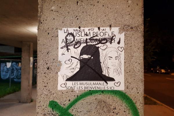 islamopho.png
