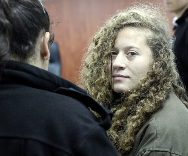 Ahed_Tamimi.png