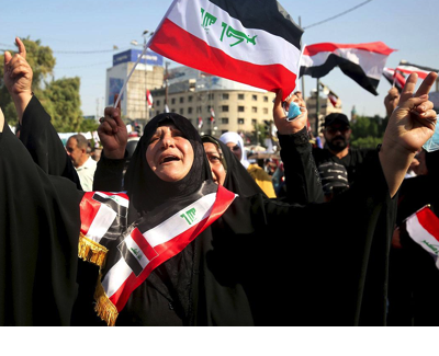 Iraq_v02.png