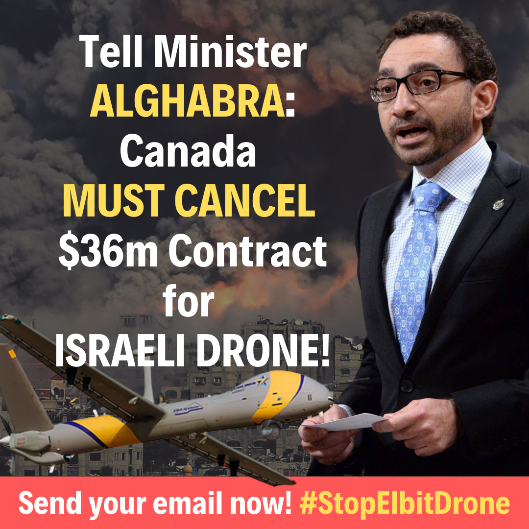 Stop_Elbit_Drone_campaign.png