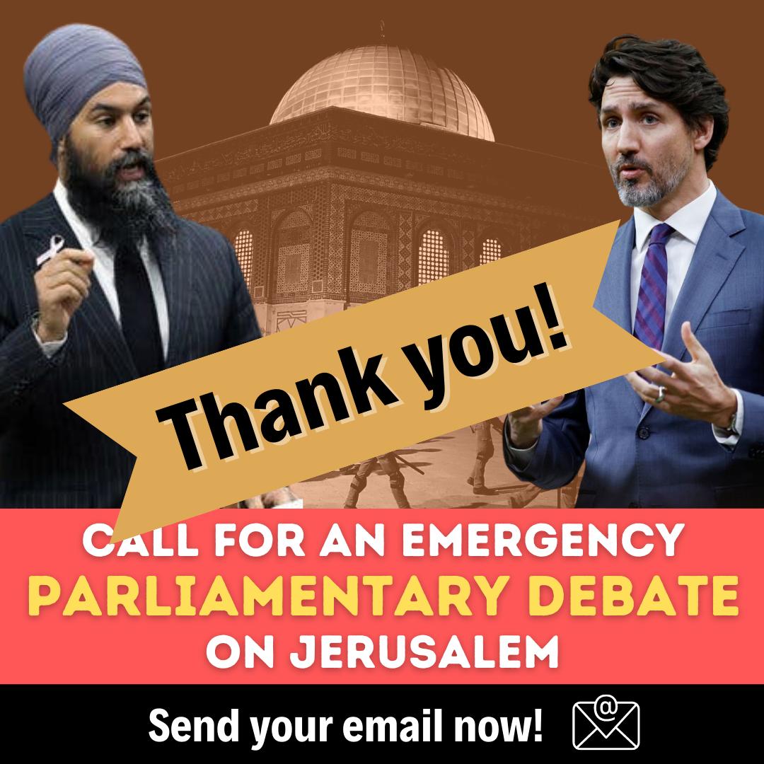 Emergency_debate_-_ENG_Web_(1).png