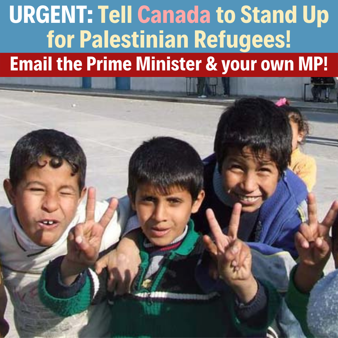 Trudeau__Stand_Up_for_Palestinian_Refugees!.png