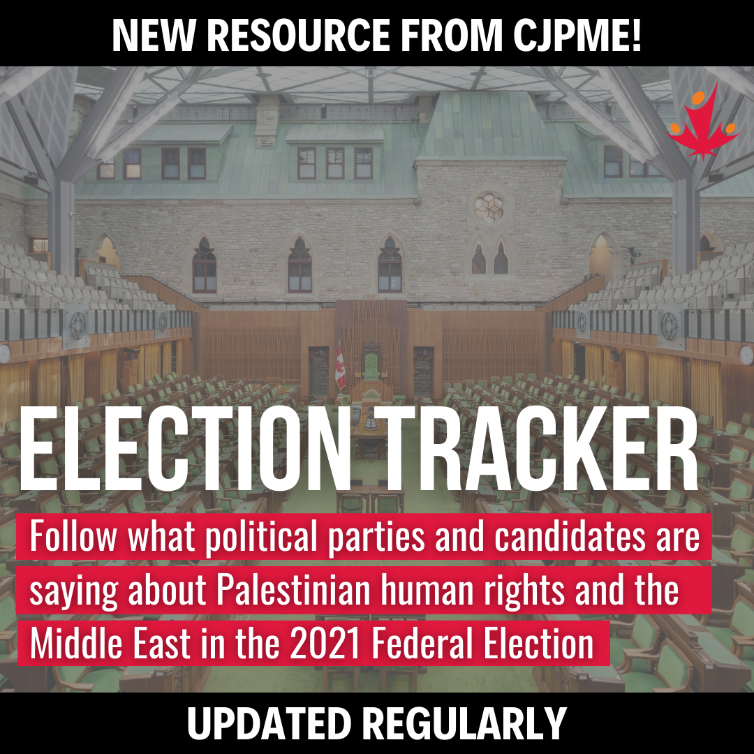Follow_what_political_parties_and_candidates_are_saying_about_Palestinian_human_rights_and_the_Middle_East.png